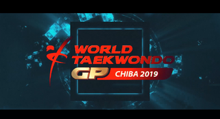 CHIBA 2019 WTG_OFFICE IGNITION_PV_2.png
